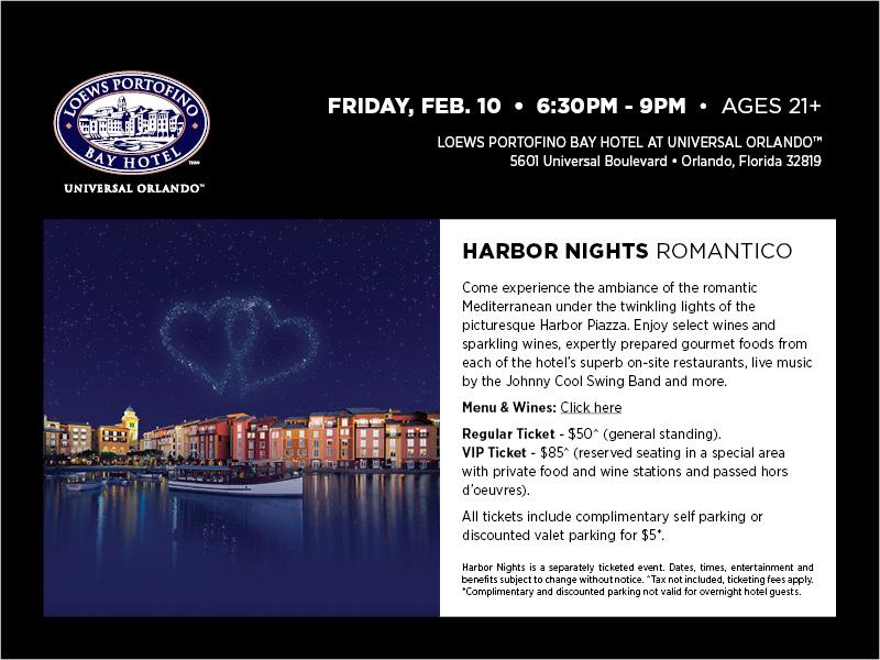 Harbor Nights Romantico at Loews Portofino Bay Hotel at Universal Orlando
