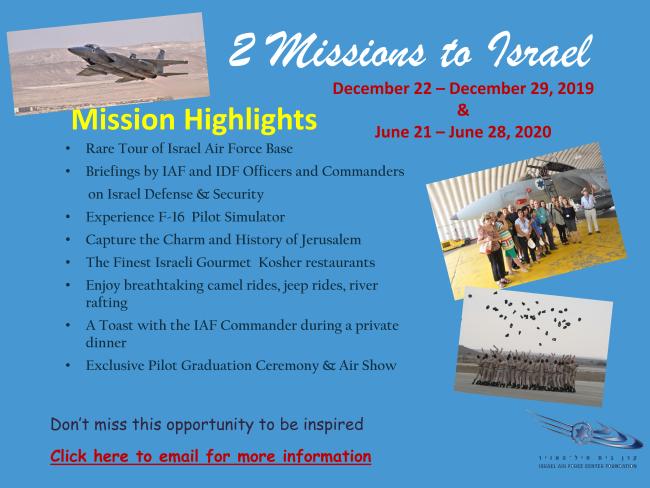 newsletter   IAF CENTER FOUNDATION