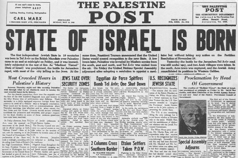 Israel 8