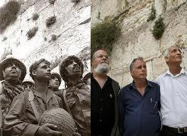 IDF @ Wall