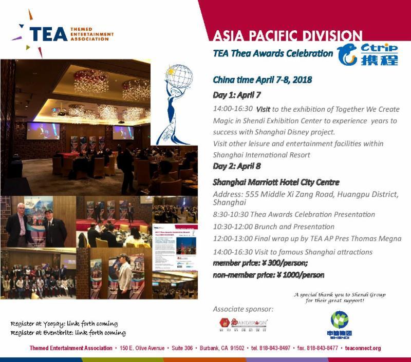 Shanghai, 7-8 April: A celebration of the 2018 TEA Thea Awards