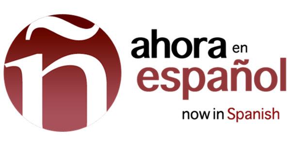 Ahora en Espanol