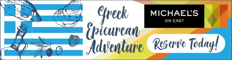 Greek Epicurean Adventure