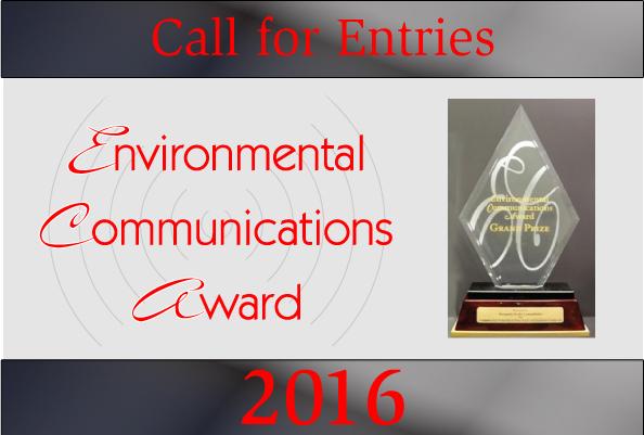 ECA Call for Entries