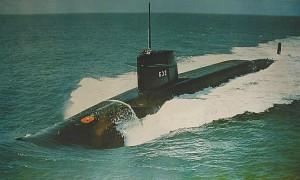 USS Von Steuben (SSBN 632)