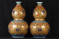 Pair Chinese Jingdezhen Porcelain Vases Arabesques