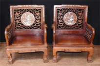 Pair Antique Chinese Hardwood Arm Chairs