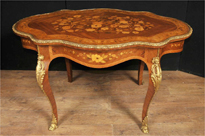 Antique French Empire Shaped Coffee Table