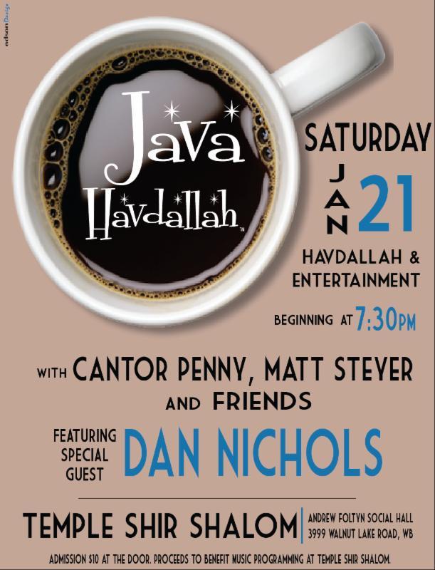Java Havdallah @ Temple Shir Shalom (The Andrew Foltyn Social Hall)