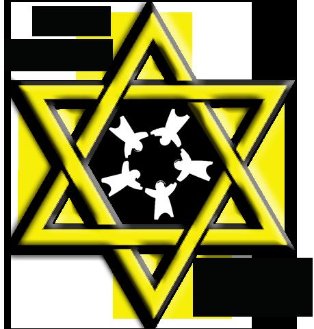 Kehillat Shabbat Logo