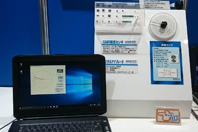 Embedded / IoT Show