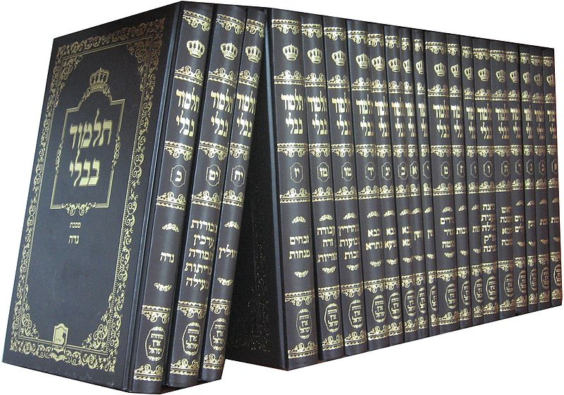 A complete set of the Babylonian Talmud