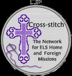 Cross-stitch logo