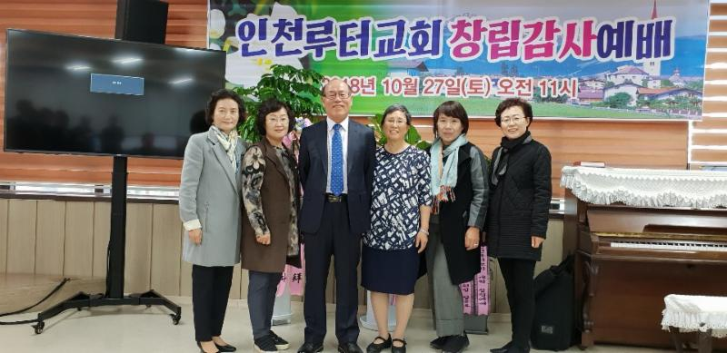 Pastor Kim and members in front of mission in Incheon