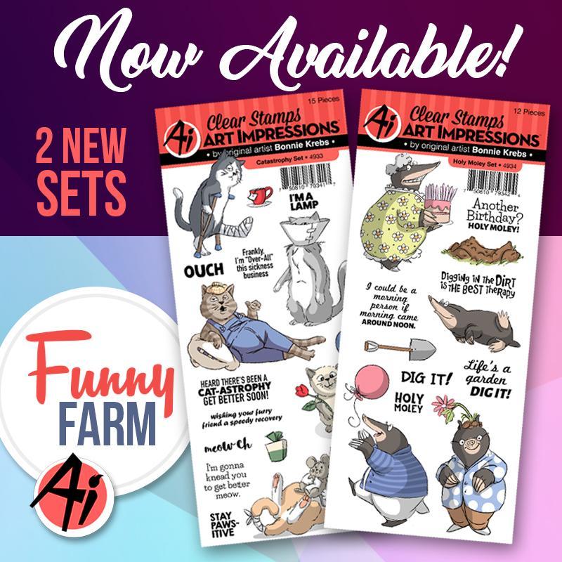 New Funny Farm
