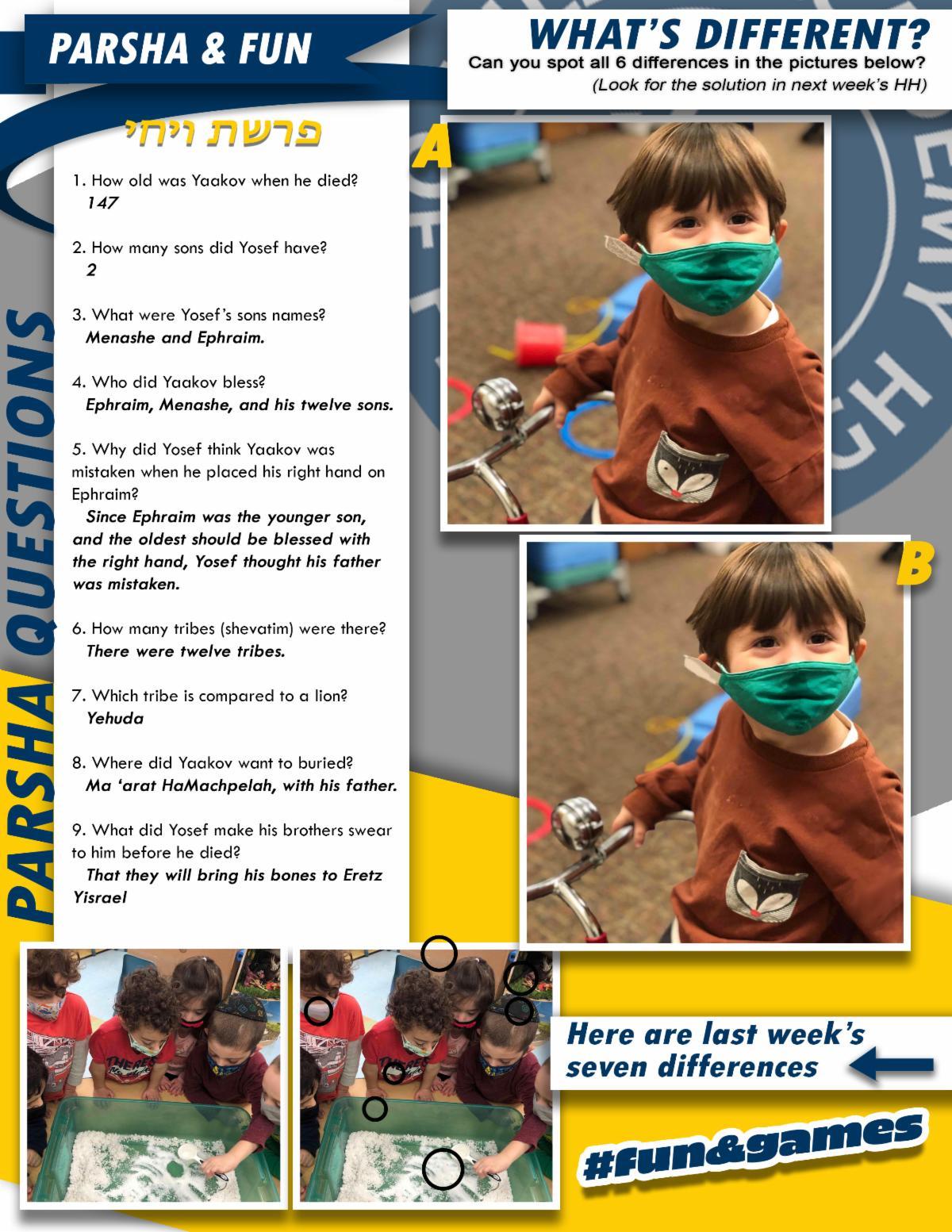Hillel Happenings Fun Page 1.jpg