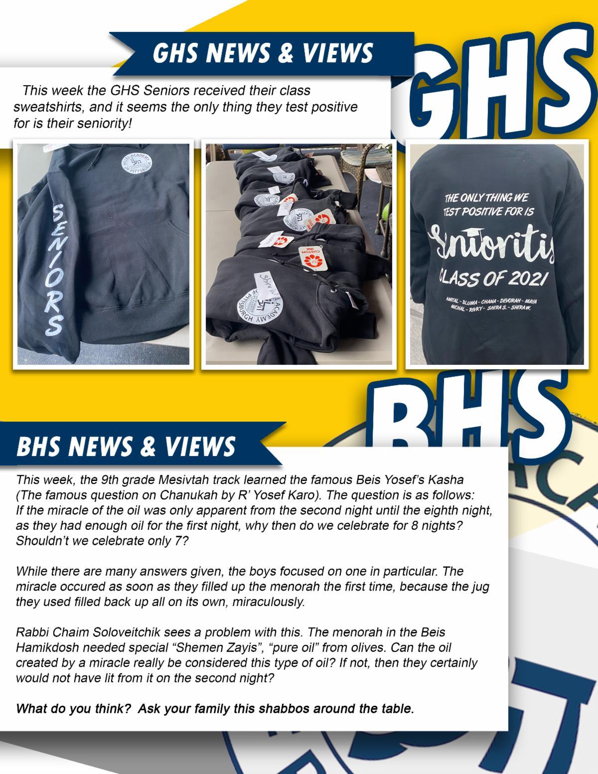 Hillel Happenings GHS News .jpg