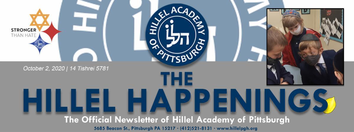 Hillel Happenings Cover Title Bar .jpg