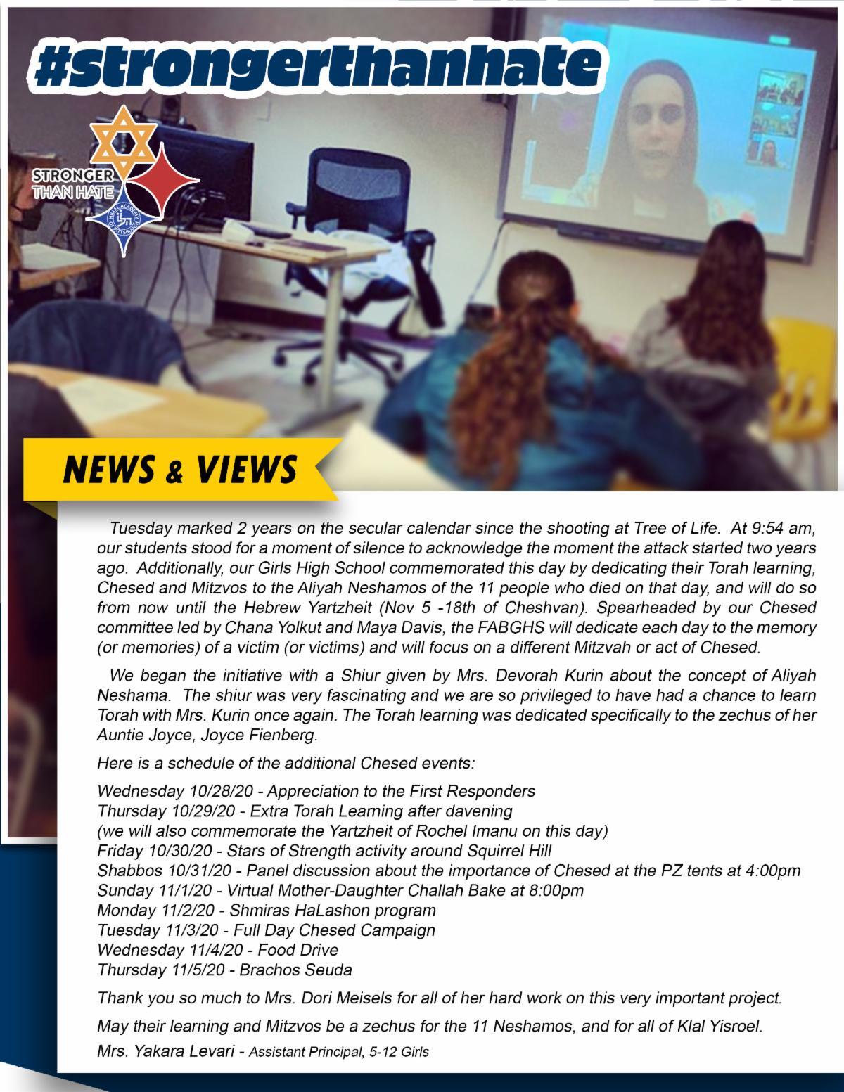 Hillel Happenings GHS News.jpg