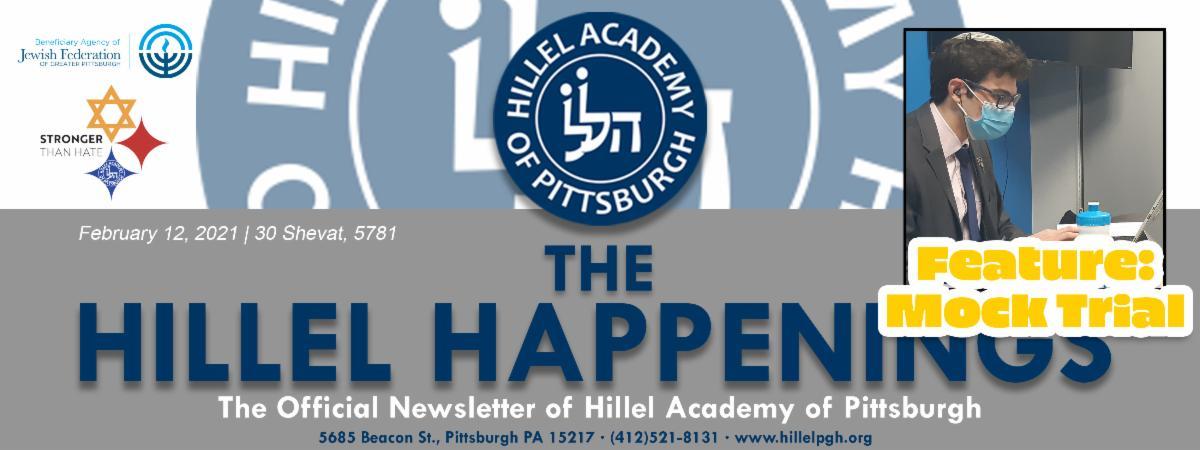 Hillel Happenings Cover Title Bar.jpg