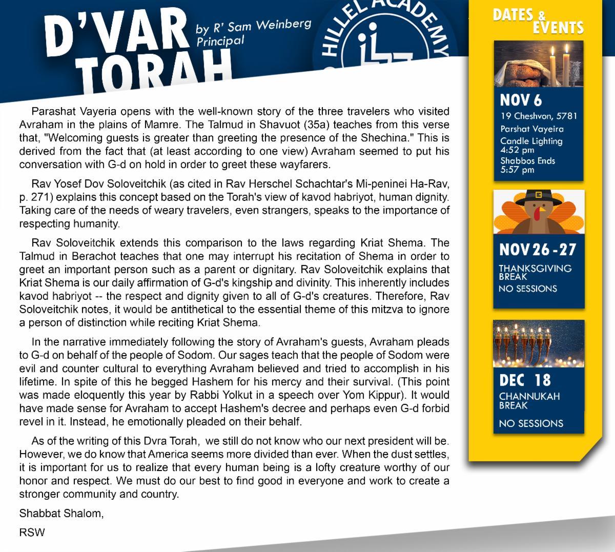 Hillel Happenings Cover Page DT .jpg
