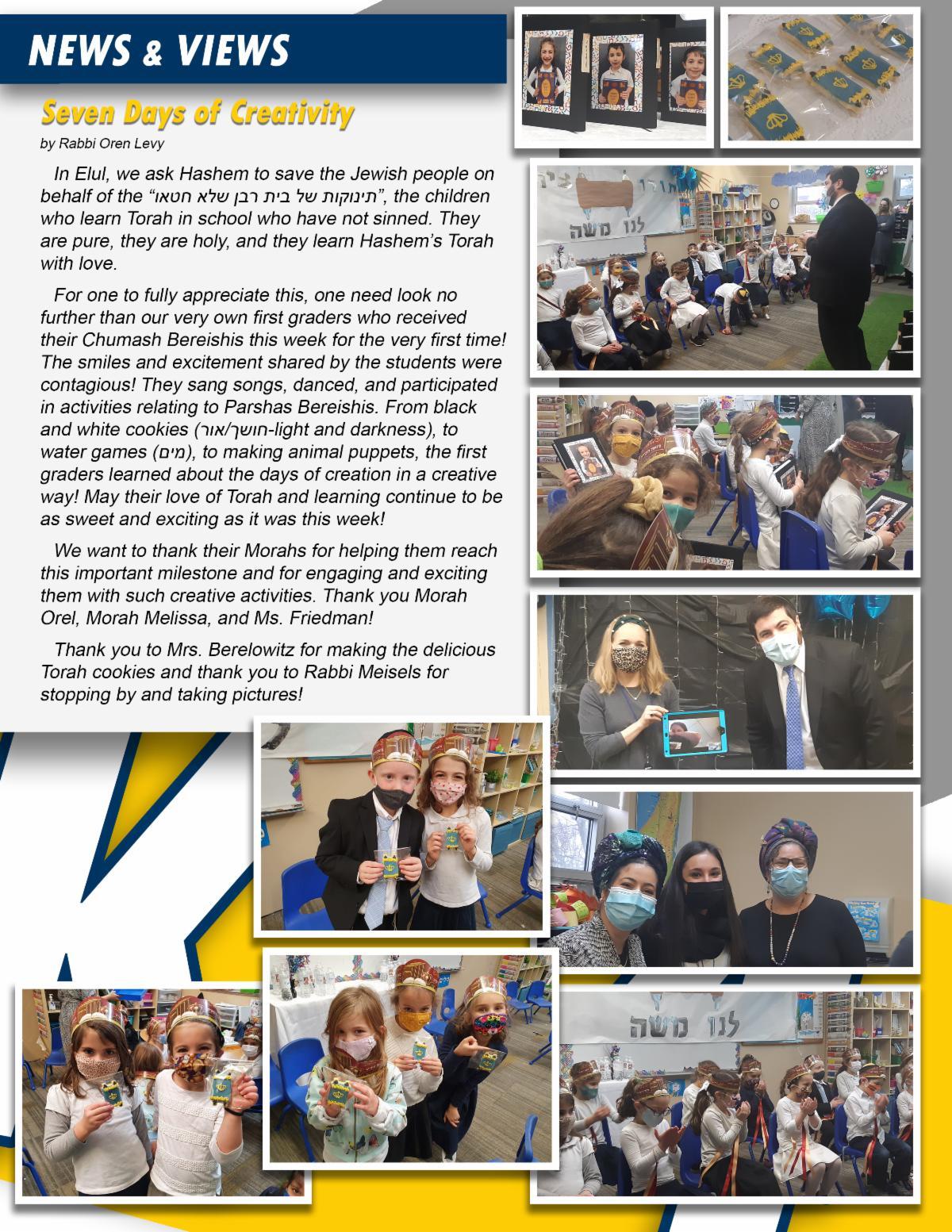 Hillel Happenings K-4 News 1.jpg
