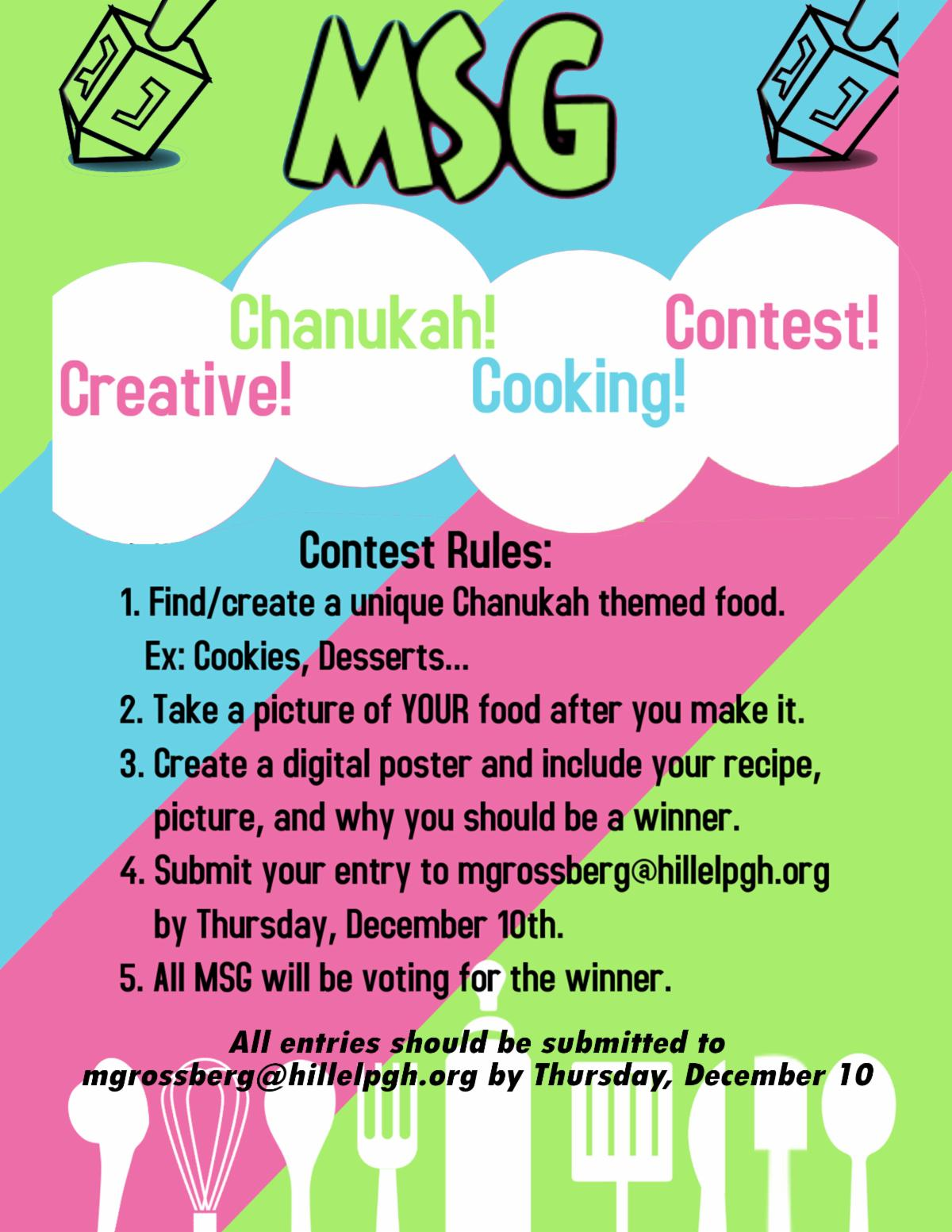 MSG Contest.jpg