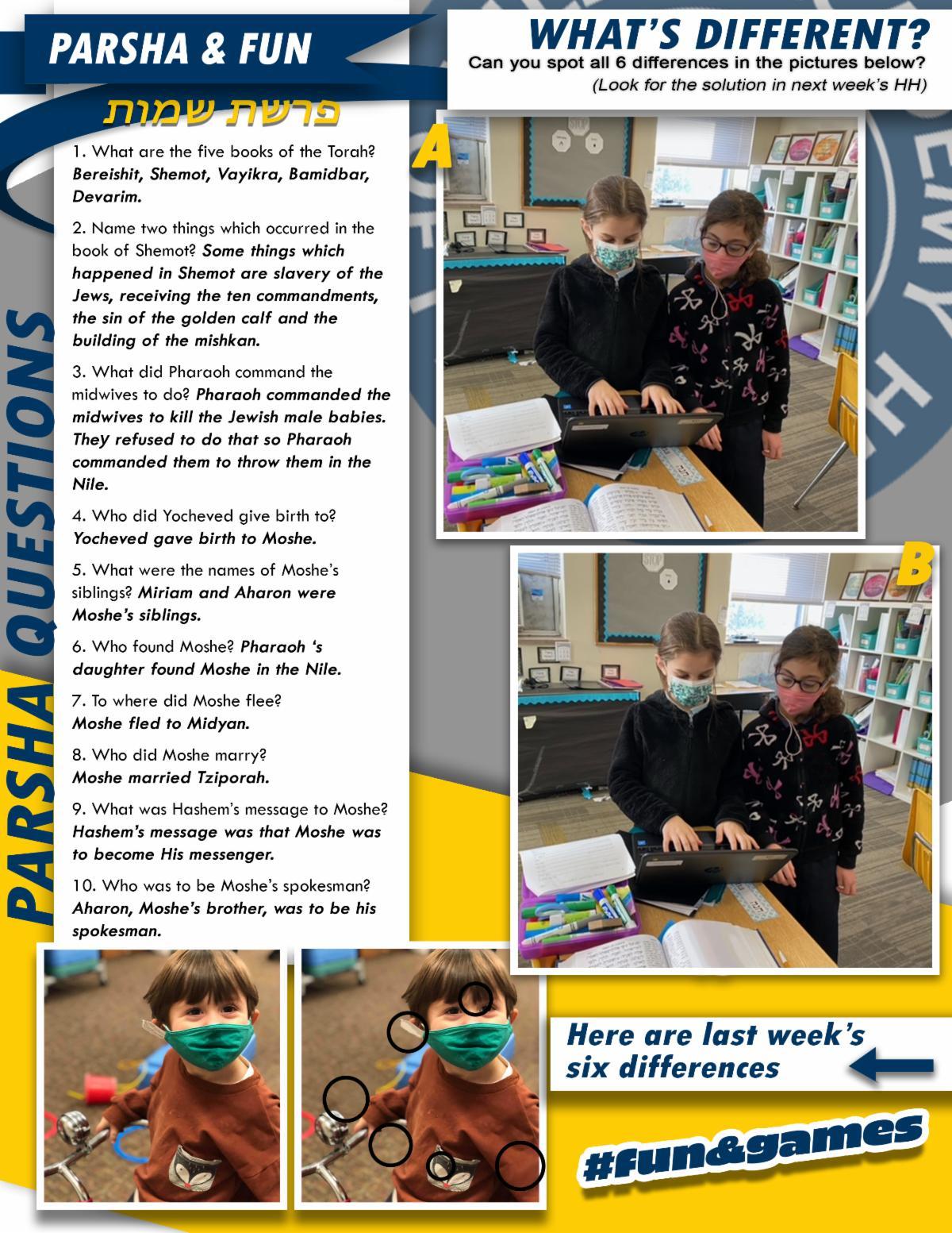 Hillel Happenings Fun Page 1 .jpg