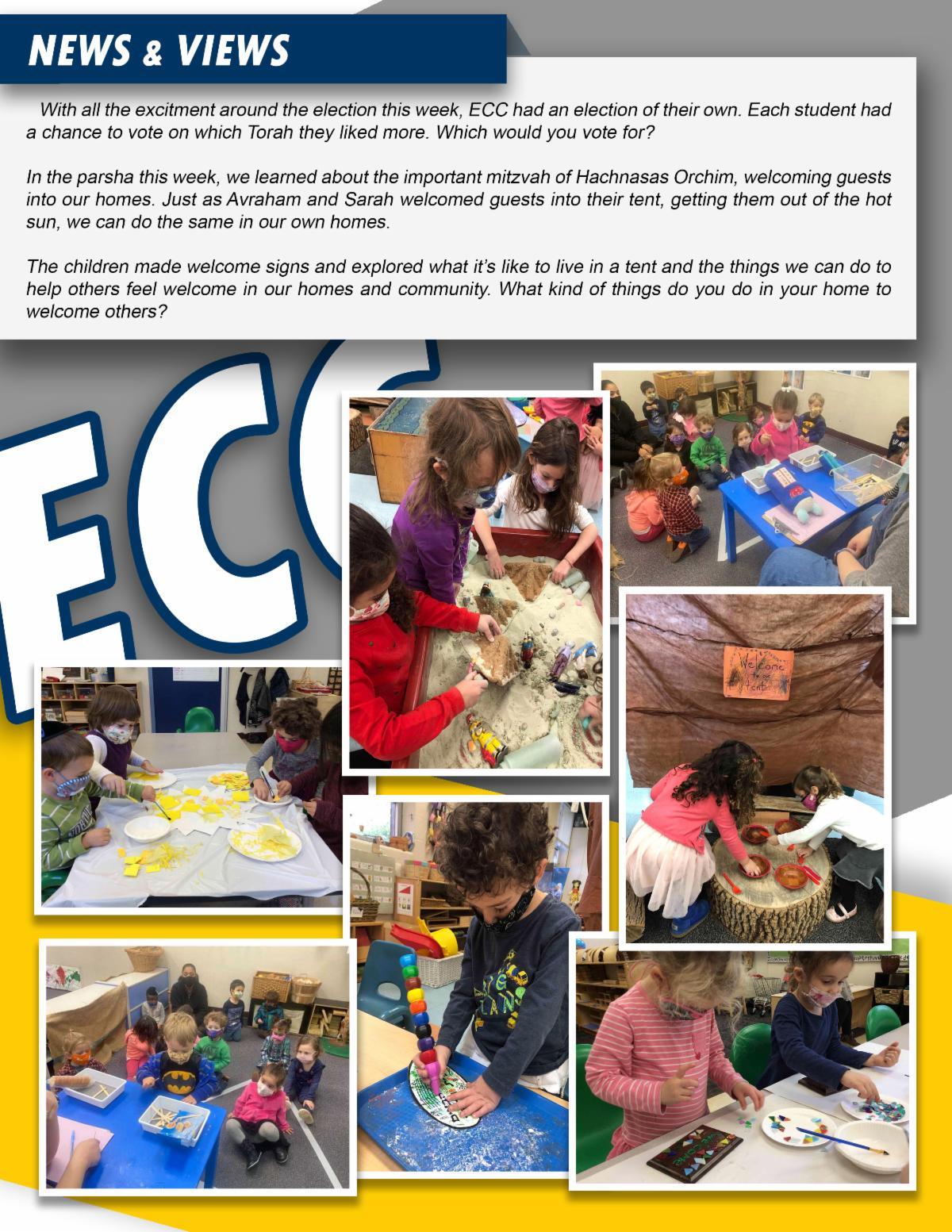 Hillel Happenings ECC News .jpg