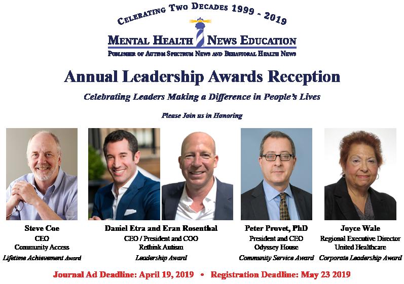 MHNE 2019 Leadership Awards Reception