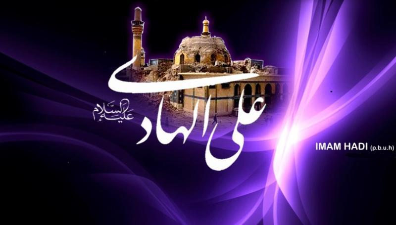 Majlis e Shahadat Imam Ali Un Naqi(A.S) @ Al Mahdi Islamic Centre | Pickering | Ontario | Canada