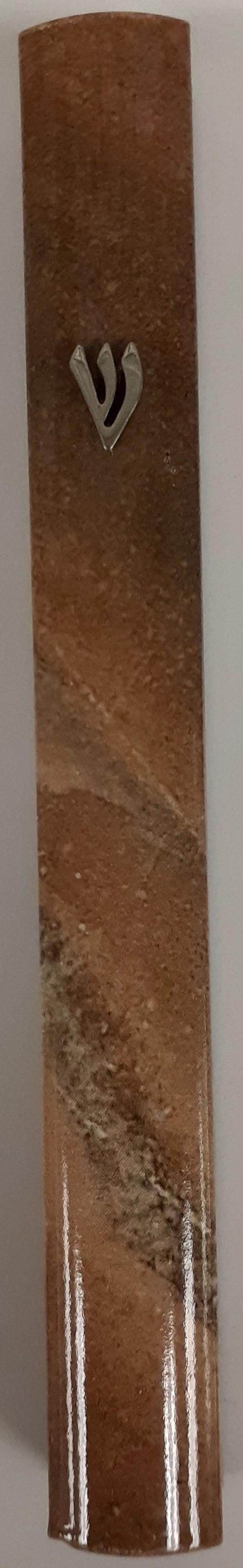 Brown acrylic Mezzuzah with Shin