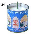 yahrzeit-candle-tin.jpg