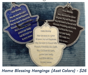 Home Blessing.png