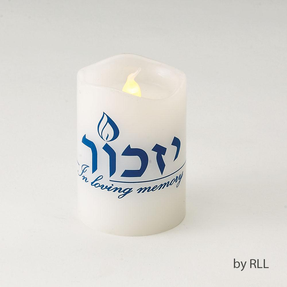 Yartzeit Candles - Tin can or LED