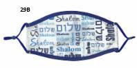 Mask Shalom.jpg