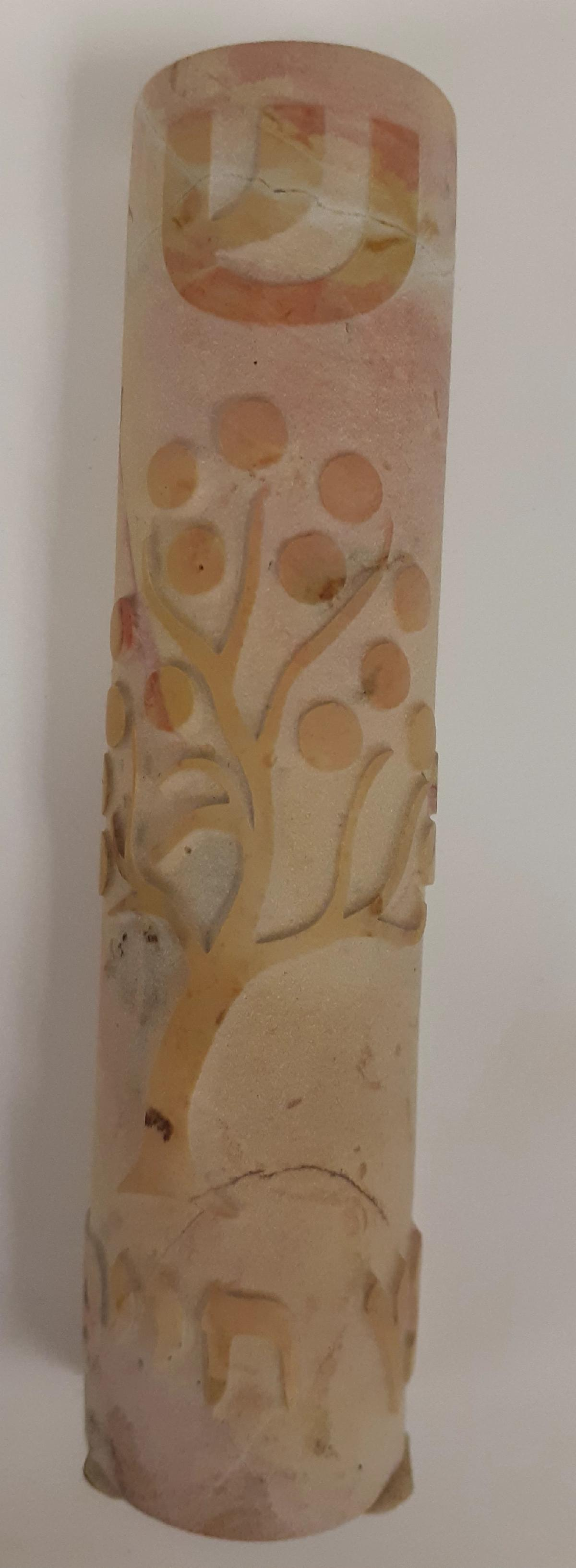 Jerusalem Stone Tree of Life Mezzuzah