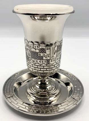 Silver Kiddish Cup with Jerusalem