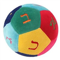 Baby toy - Aleph Bet Plush-Ball