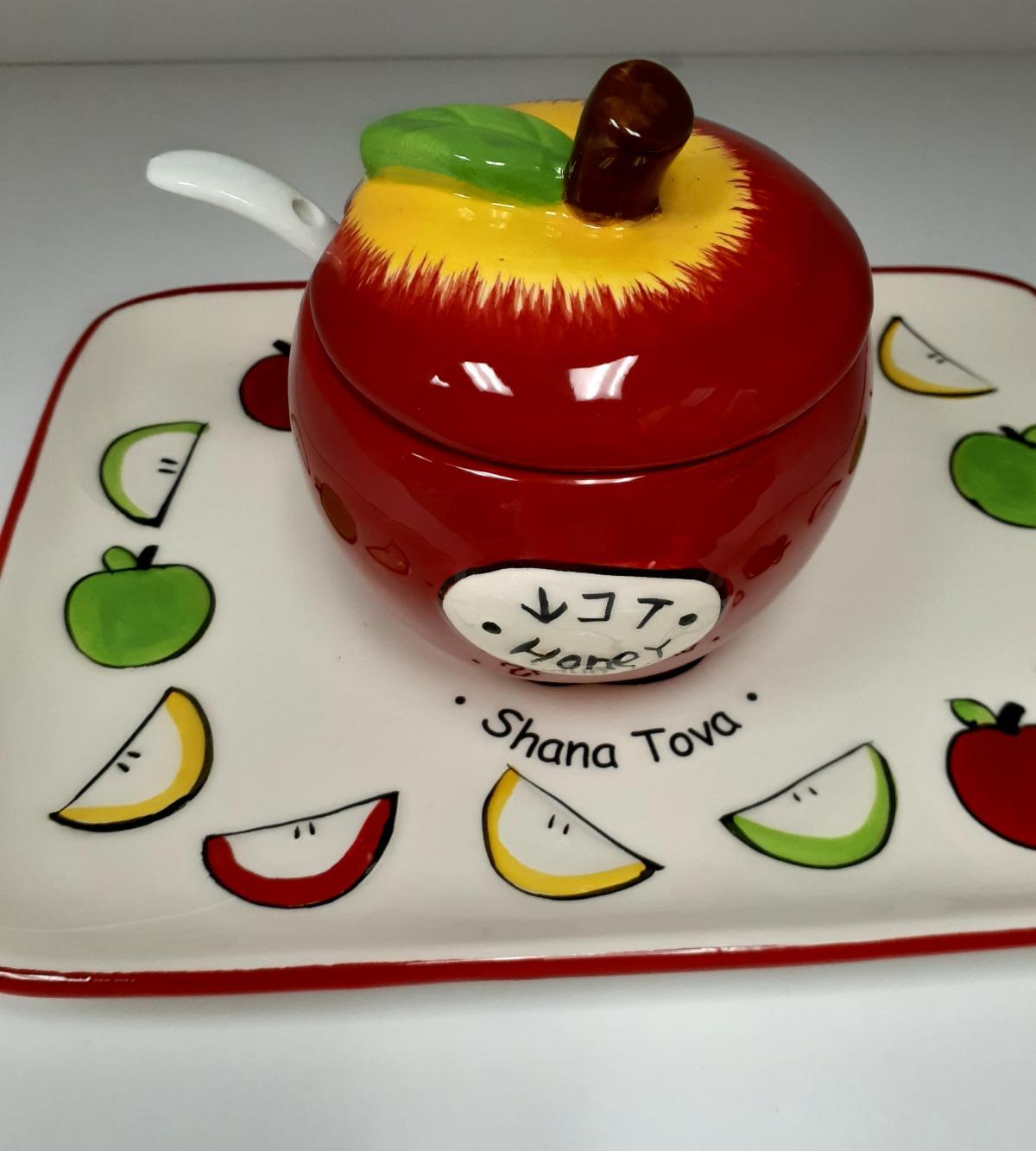 Honey Dish - Shana Tova with Tray