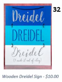 Dreidel sign.png