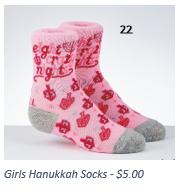 socks girls.png