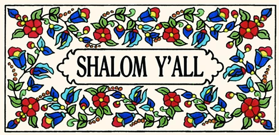 Shalom Y'All plaque