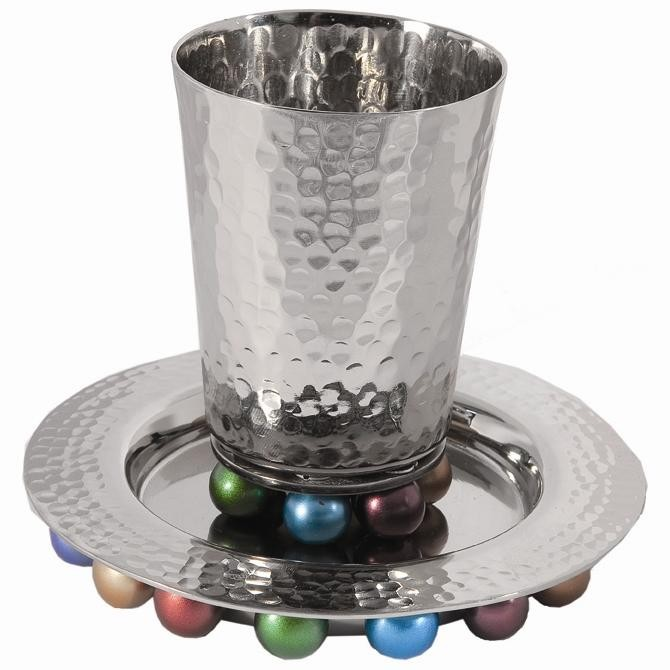 Hammered Kiddish Cup with Colored Balls and Tray