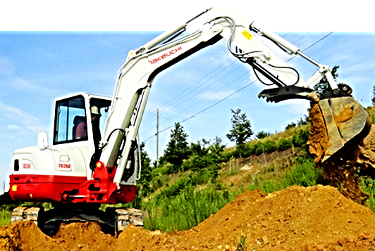 Buy a Takeuchi in NY