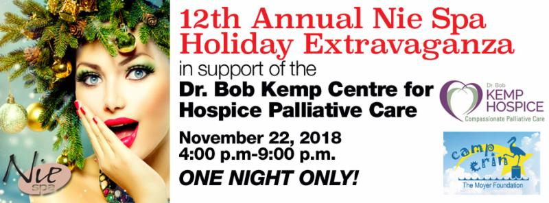 12th Annual Holiday Extravaganza