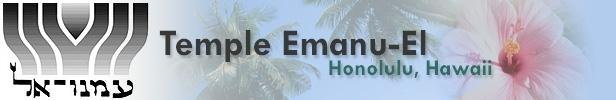 Temple Emanu-El Header