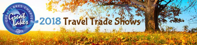 Trade Show Banner