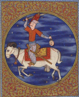 Aries transcript of Kitab al Bulhan, Ottoman Islamic miniature