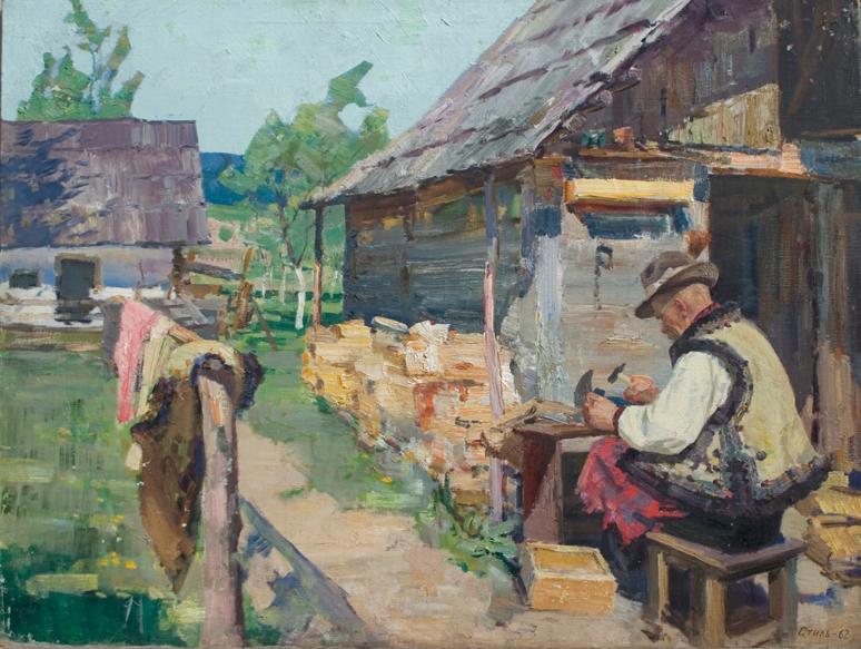 Gutsul's Yard